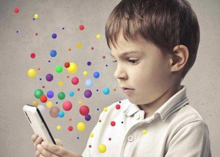آسیب های فضای مجازی برای کودکان و راهکارهای مقابله با آن