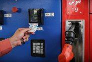 بنزین فعلا گران نمی شود، مجلس اجازه افزایش قیمت نداد