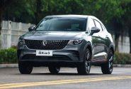 افزایش علاقمندان به خودرو دیگنیتی با حضور در بازار کشور