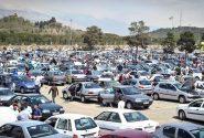 درباره قیمت خودرو کمیسیون صنایع تصمیم گیری میکند