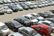 علت بالا نرفتن قیمت خودرو چیست؟