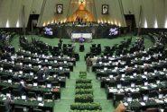 نماینده مجلس: قیمتهای مصوب شورای رقابت غیرواقعی و غلط است