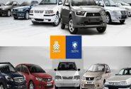 مانع شدن طرح جدید شورای رقابت برای پیش فروش خودروسازان کشور
